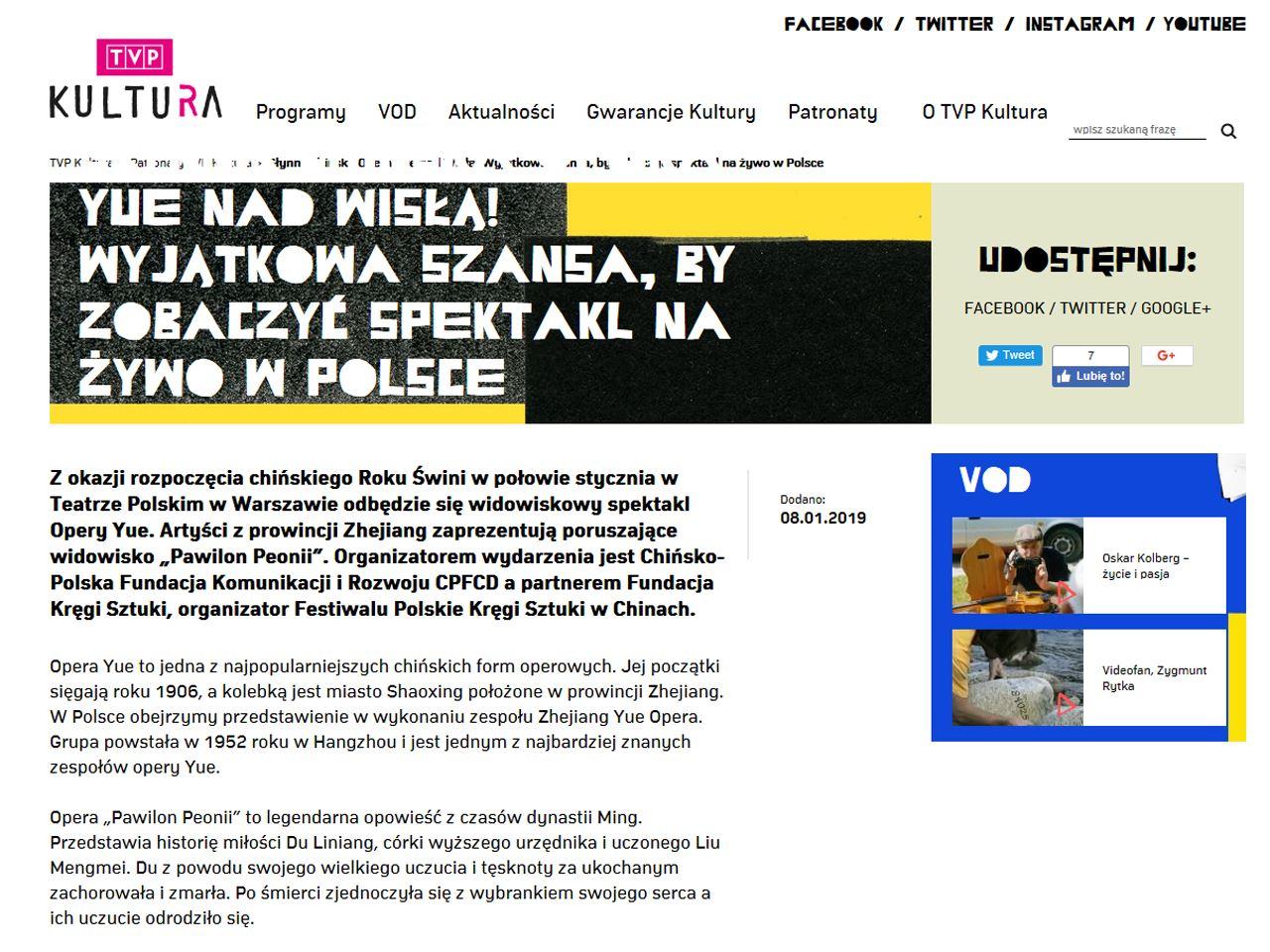 20190108_tvpkultura.tvp.pl