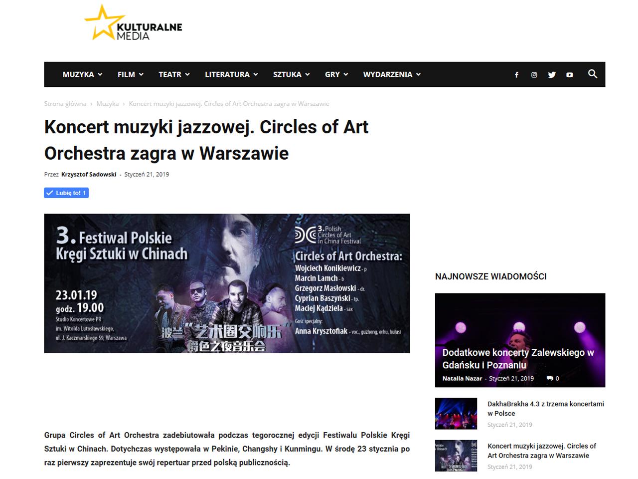 20190121_kulturalnemedia.pl