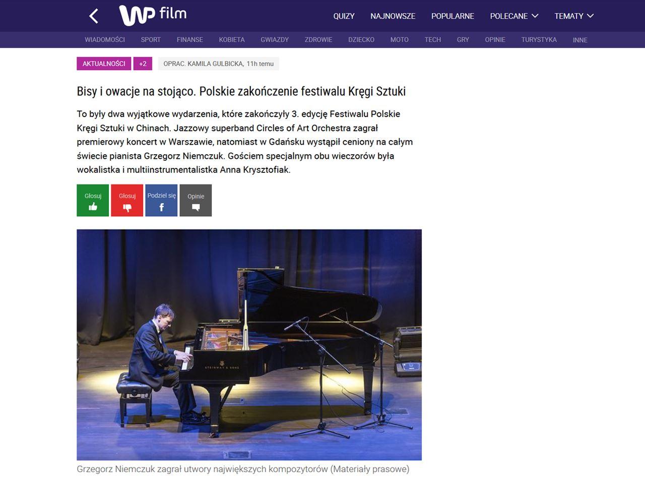 20190129_film.wp.pl