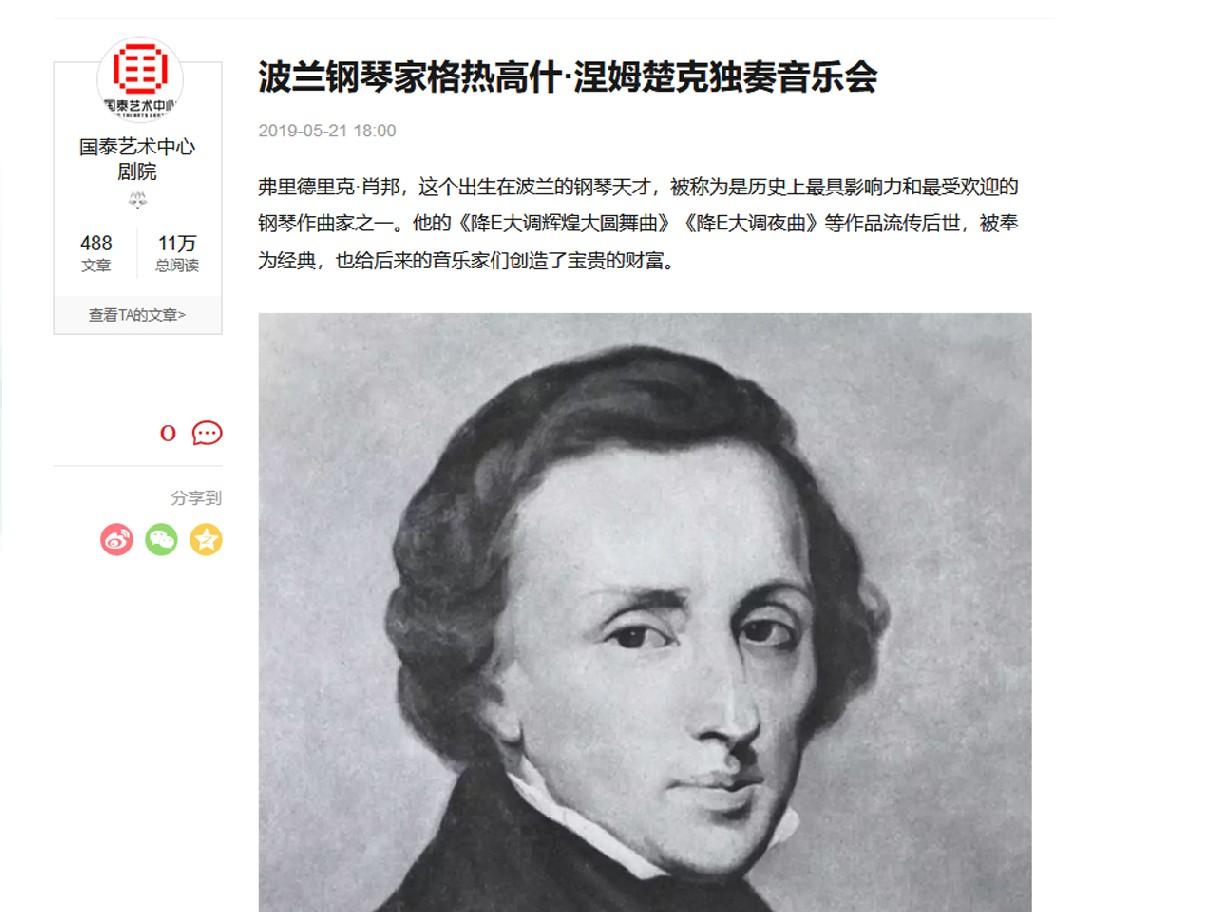 20190521_sohu.com