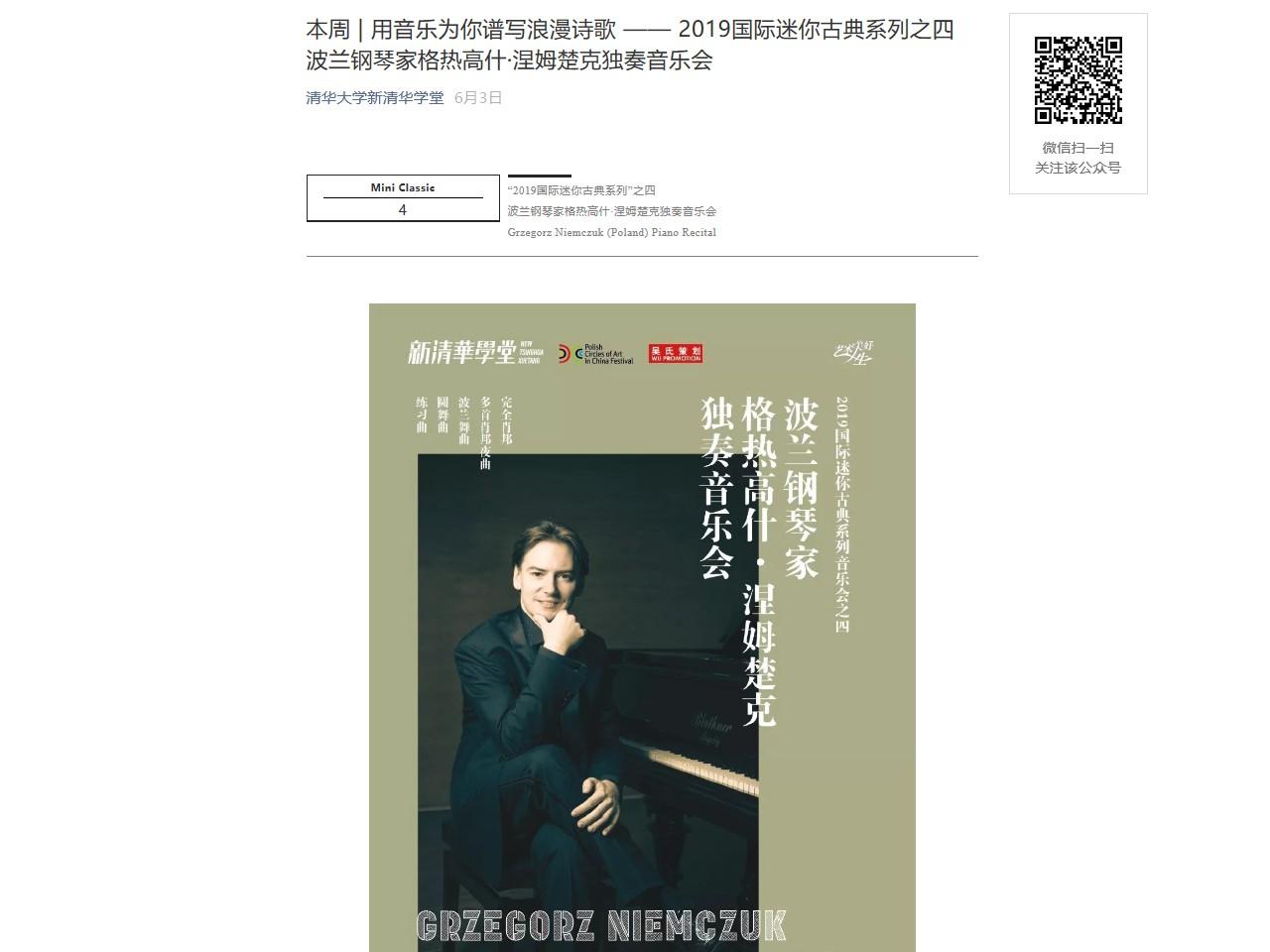 20190603_mp.weixin.qq.com