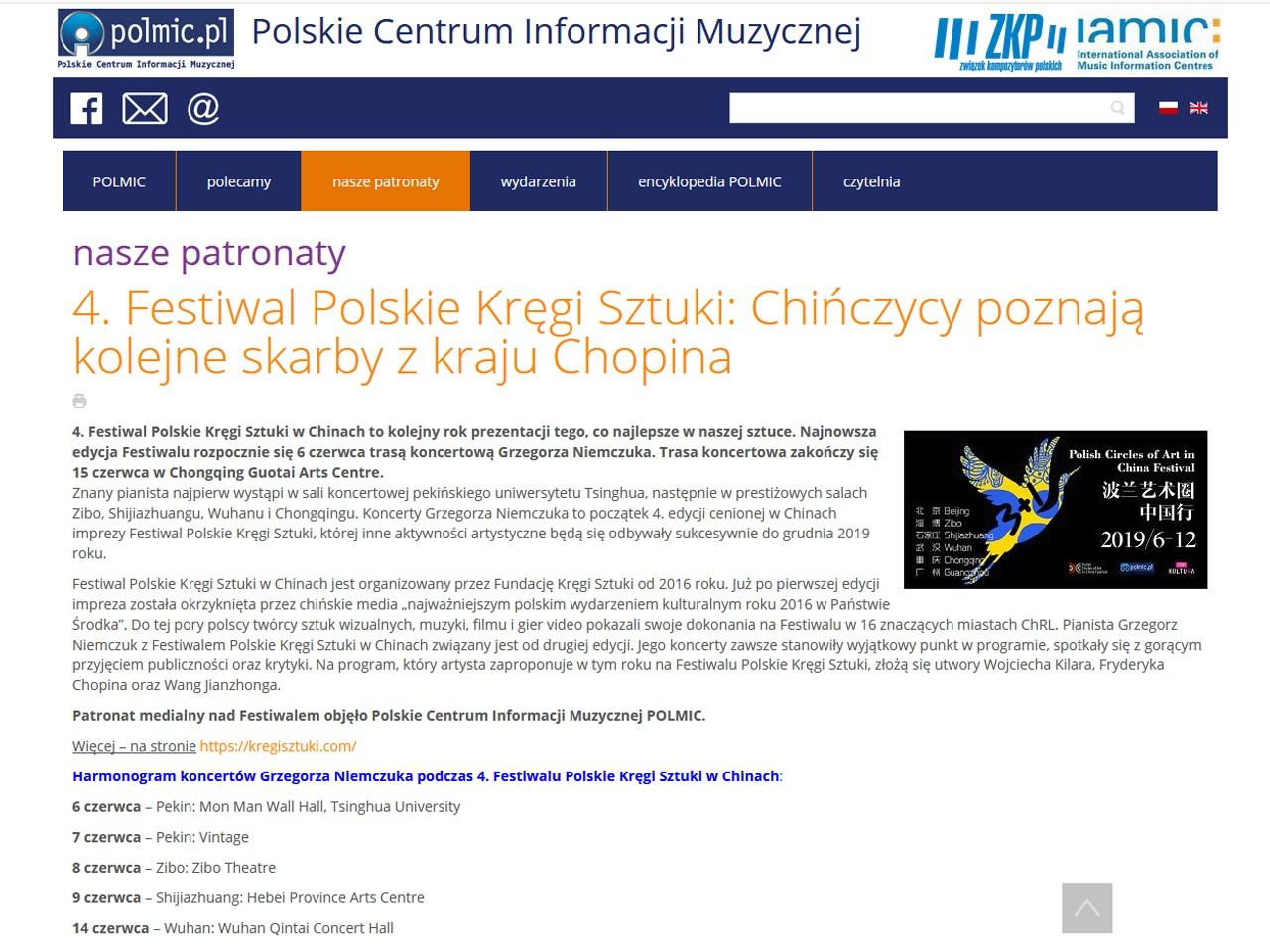 20190606_polmic.pl