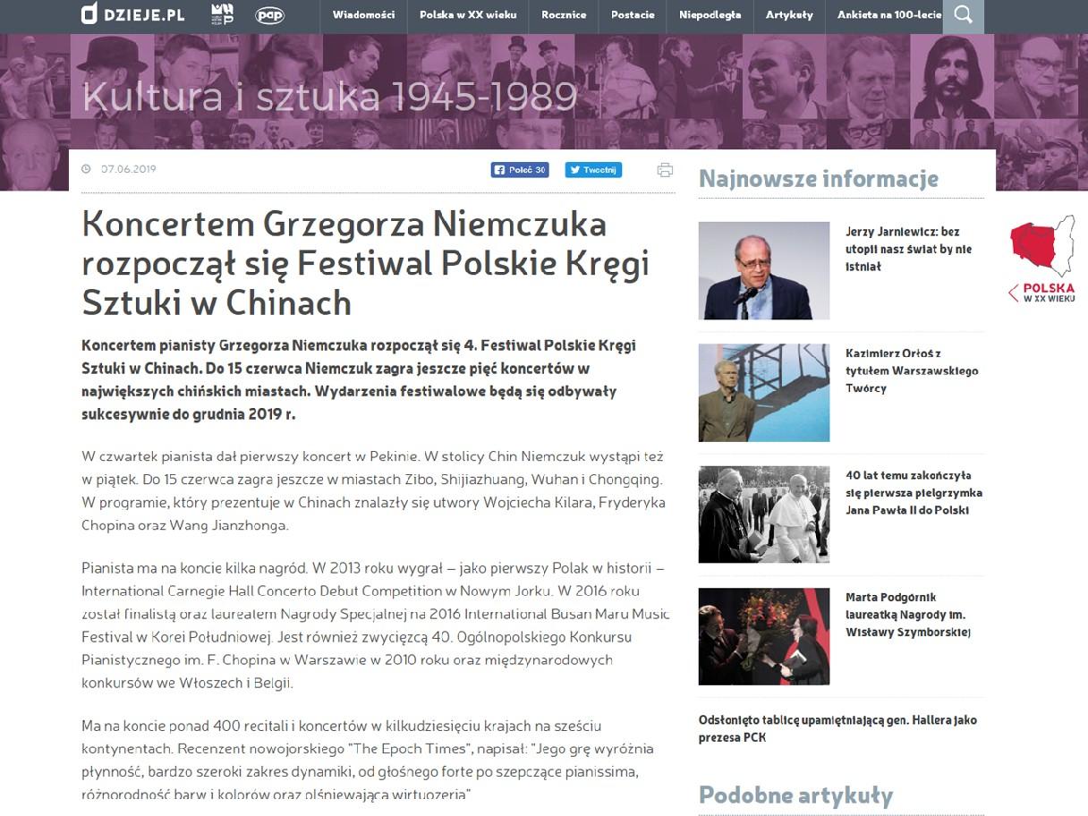 20190607_dzieje.pl