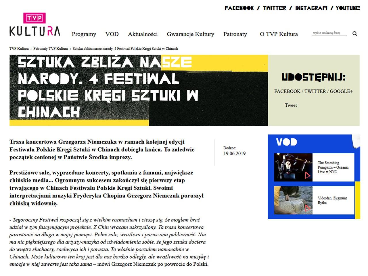 20190619_tvpkultura.tvp.pl