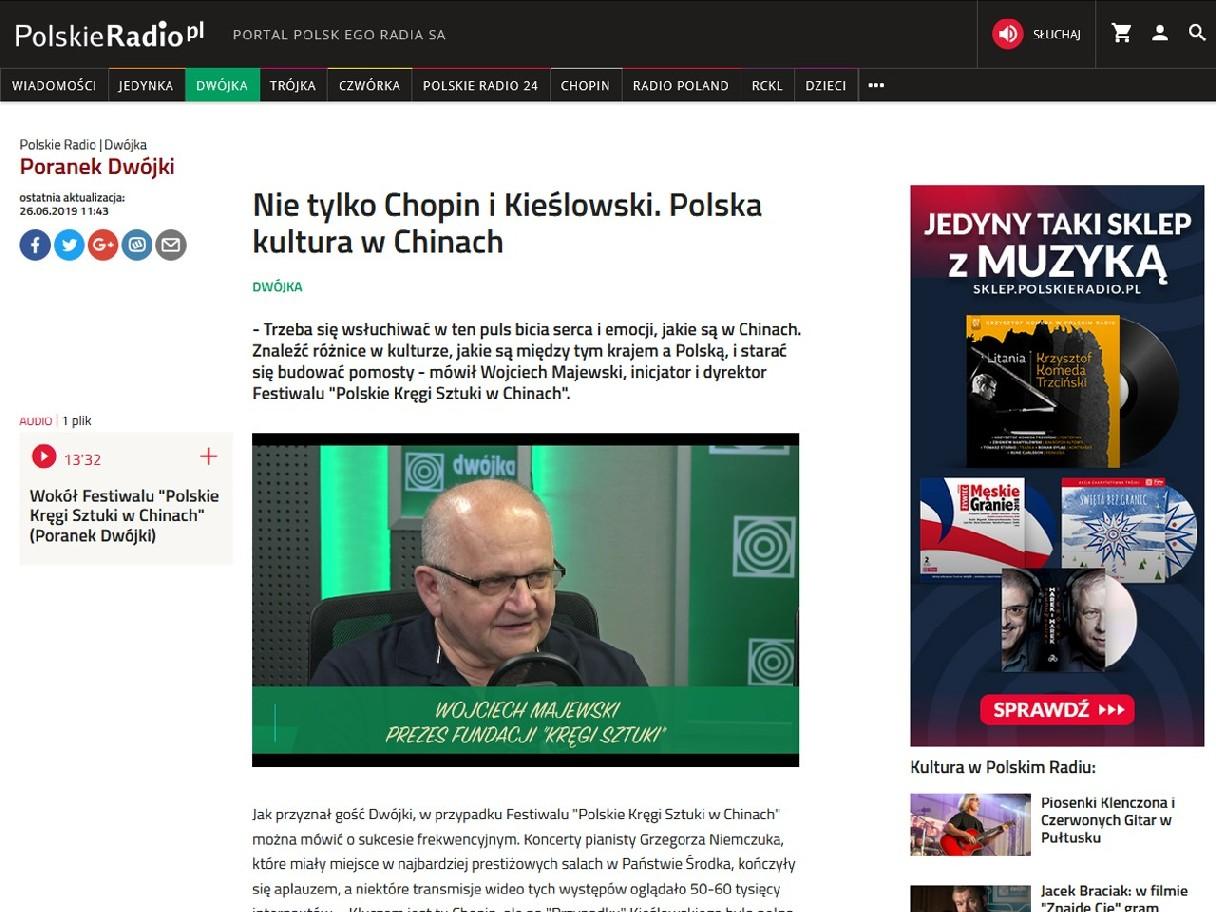 20190626_polskieradio.pl