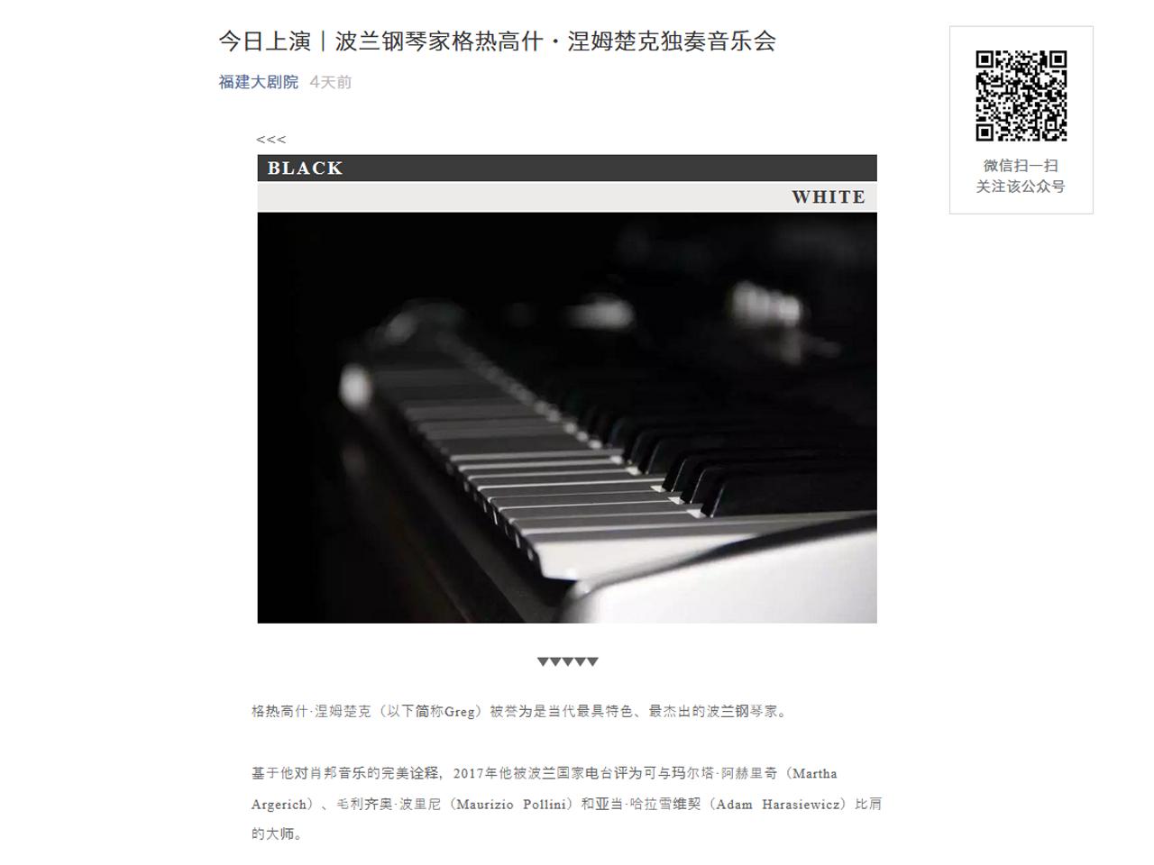 20191024_mp.weixin.qq.com