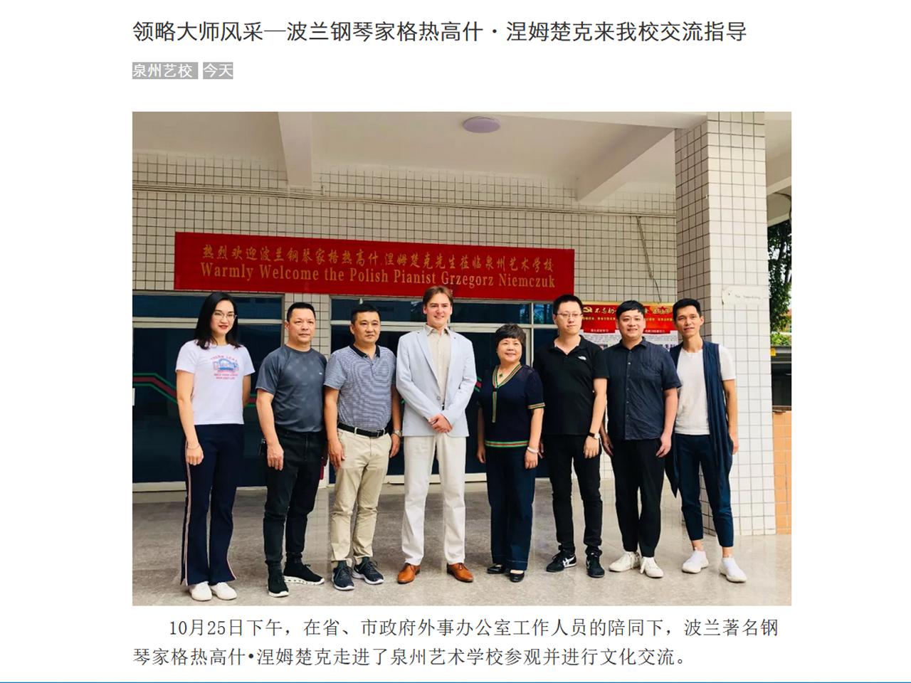 20191026_mp.weixin.qq.com