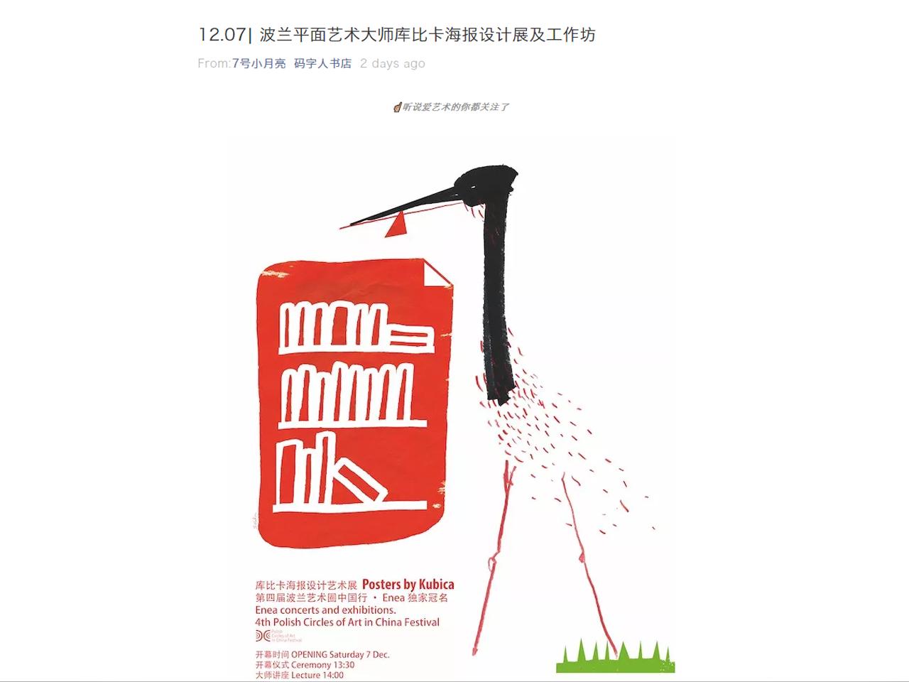 20191203_mp.weixin.qq.com