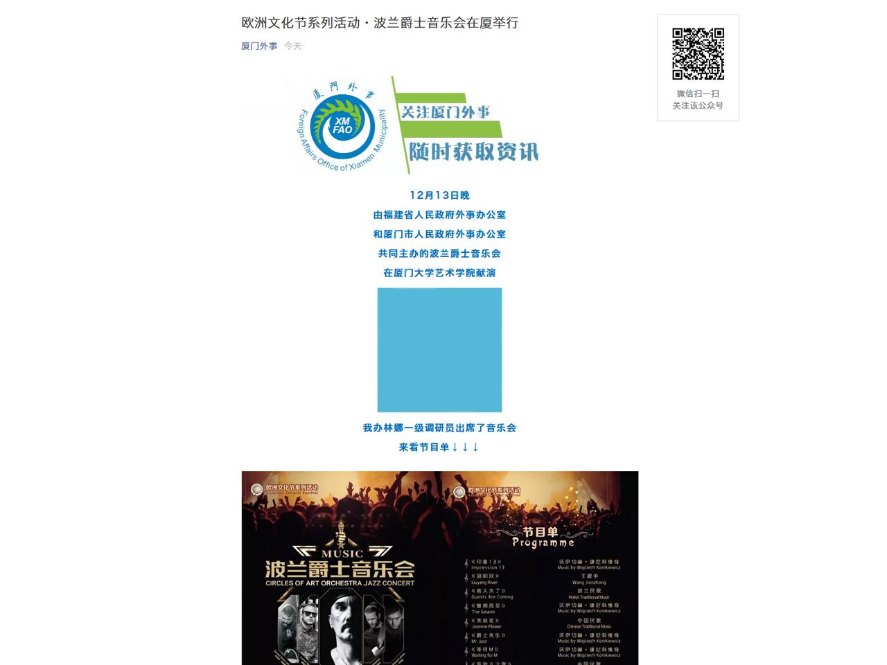 20191213_mp.weixin.qq.com