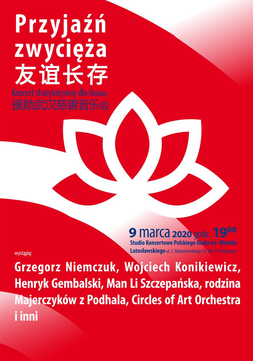 plakat wuhan bez log_ikonka